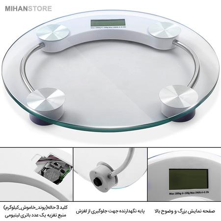 ترازو دیجیتال پرسنال شیشه ای