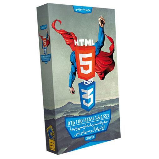 آموزش صفر تا صد برنامه نویسی وب با HTML5 و CSS3