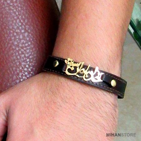 دستبند چرم طرح خدا با من است